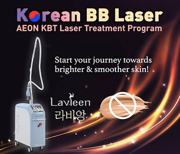 Korean BB Thulium (KBT) fractional laser